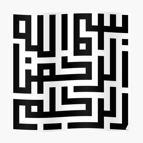 Square Bismillah Design - Arabic/Islamic Calligraphy - بسم الله الرحمن الرحيم  Poster