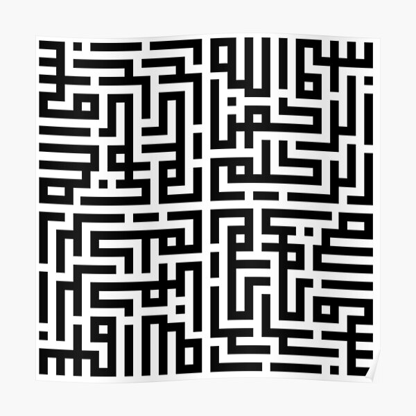 Square Bismillah Design - Bismilah 8 - Islamic Calligraphy - بسم الله الرحمن الرحيم  Poster