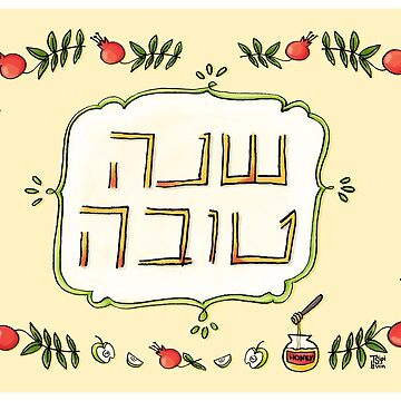Bright Shana Tova Greeting Card (Horizontal) by TsipiLevin
