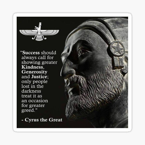 Cyrus the Great Sticker
