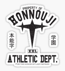 Honnouji Athletics (Black) Sticker