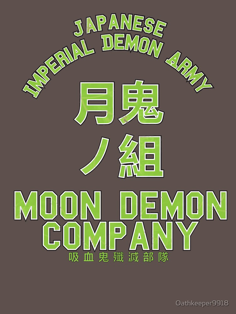 Moon Demon Company (Green) | Unisex T-Shirt