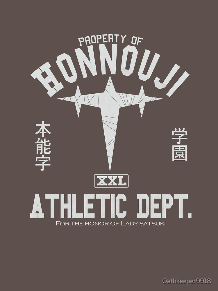 Honnouji Athletics (White)   Unisex T-Shirt
