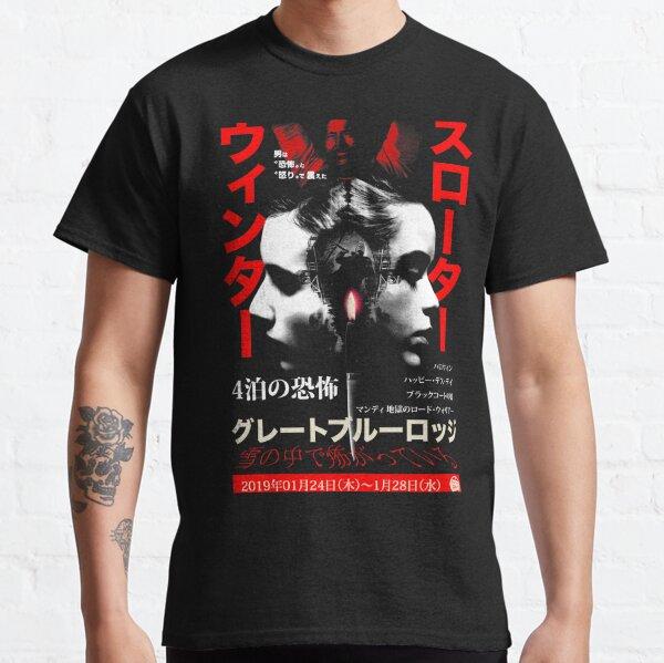 ウィンタースローター [U~intāsurōtā] 祭 Classic T-Shirt