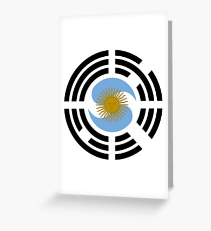 Korea Argentinian Multinational Patriot Flag Series Greeting Card