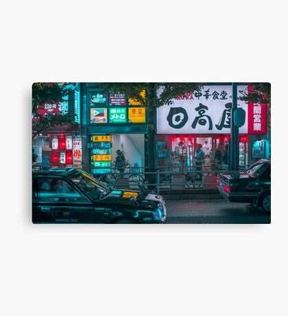 Streets of Japan Canvas Print
