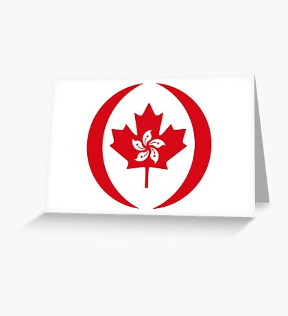 Hong Konger Canadian Multinational Patriot Flag Series Greeting Card