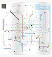 Shanghai U-Bahn-Karte Poster