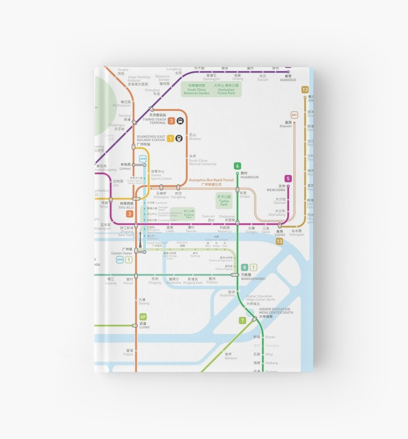 Guangzhou Metro Map Hardcover Journals By Jug Cerovic Redbubble