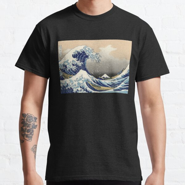 'The Great Wave Off Kanagawa' by Katsushika Hokusai (Reproduction) Classic T-Shirt
