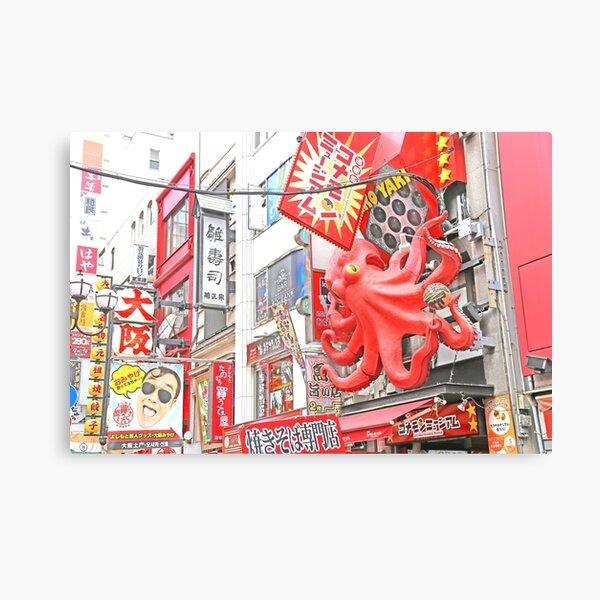 Osaka, Japan Canvas Print
