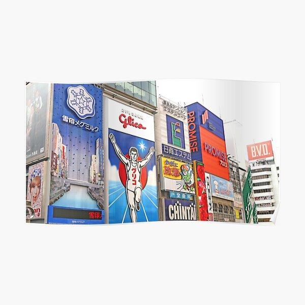 Glico Man Poster