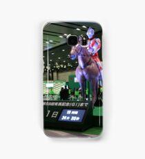 Ultraman Samsung Galaxy Case/Skin