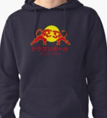 Power to fuse Pullover Hoodie