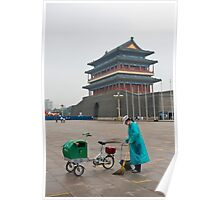 Keeping Tiananmen Square Clean Poster