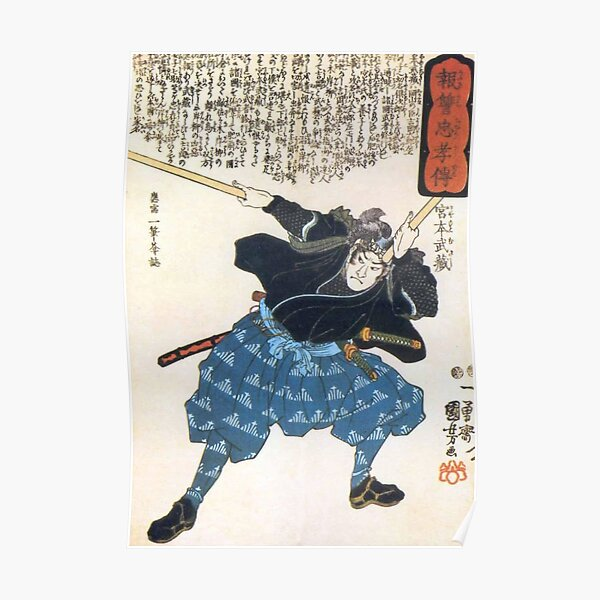 MUSASHI Miyamoto with two Bokken. Japanese, Samurai Warrior. Poster