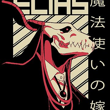 Elias Ainsworth - Poster | Ancient Magus Bride Anime by mzethner