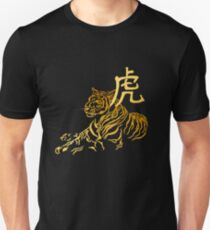 Year Of The Tiger In Gold Unisex T-Shirt