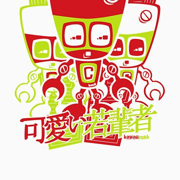 Cyborg Mascot Stencil by KawaiiPunk