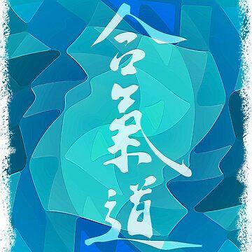 Aikido Kanji Art Blue by MDAM