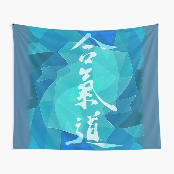 Aikido Kanji Art Blue Tapestry