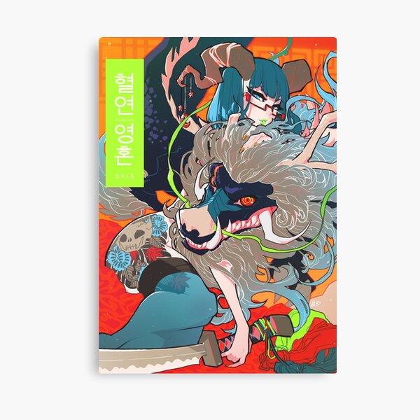 hyeolyeon Canvas Print