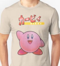 Super Smash Bros 64 Japan Kirby Unisex T-Shirt