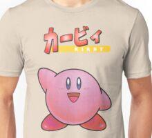 Super Smash Bros 64 Japan Kirby Unisex T-Shirt