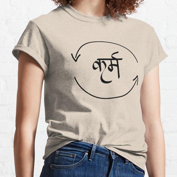 Karma in Hindi Cycle of Life Spirituality Hindu Dharma T-shirt Classic T-Shirt