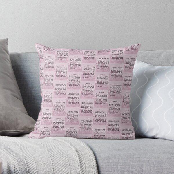 Bible Verses - Matthew 6:31-34 Throw Pillow