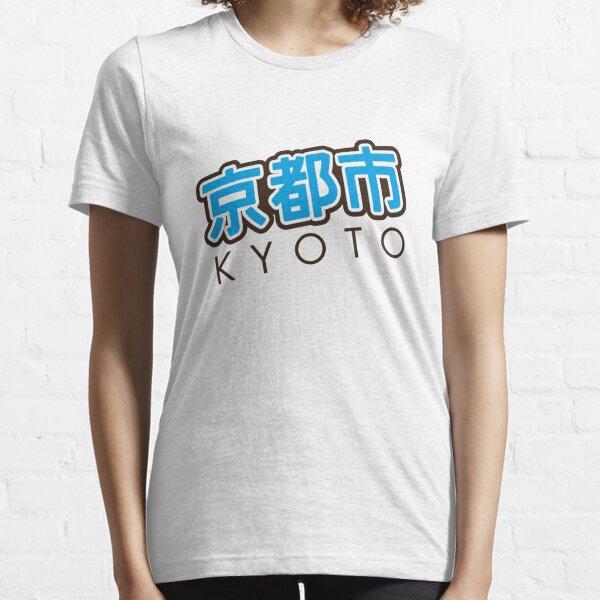 Kyoto Essential T-Shirt