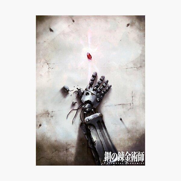 Fullmetal Alchemist Brotherhood - Metal Arm & Philosopher's Stone Photographic Print