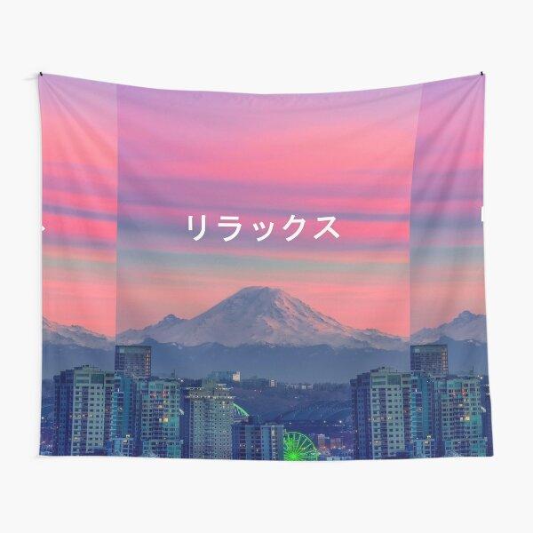 Relax (Vaporwave Japanese) Aesthetic Tapestry