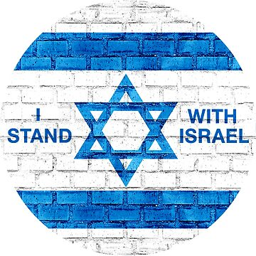 I Stand With Israel Round Logo by Spacestuffplus