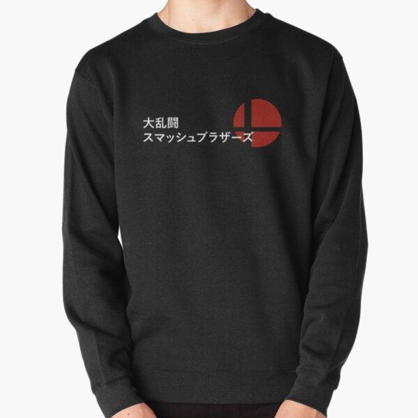 Super Smash Bros 64 Vintage [JAP] Pullover Sweatshirt