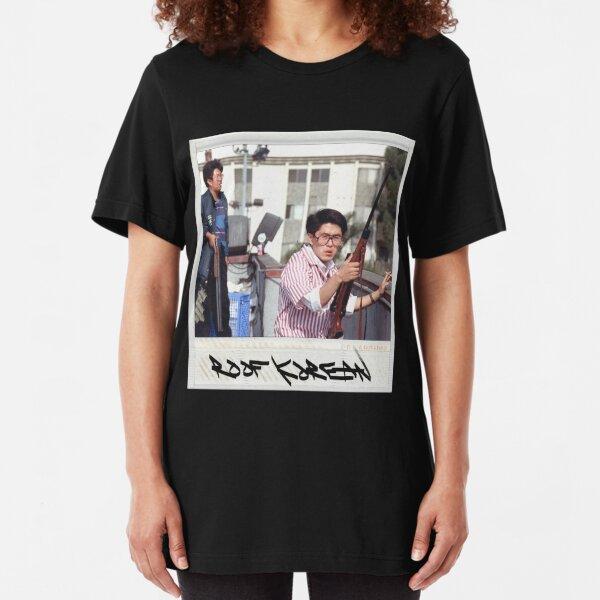 Roof Korea Slim Fit T-Shirt