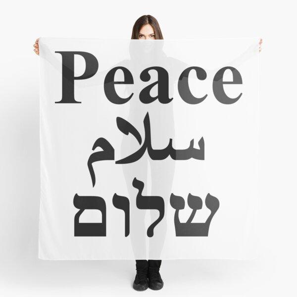 Peace  שלום  سلام мир  #peace #keamanan #शांति #perdamaian #امن #سلام #barış #paix #rauha #سوله #mir #vrede #fred #frieden #pace #శాంతి #pokój #שלום #мир #ειρήνη #paqe #béke #nabadda #صلح #paz ✌ Scarf