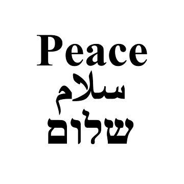 Peace  שלום  سلام мир  #peace #keamanan #शांति #perdamaian #امن #سلام #barış #paix #rauha #سوله #mir #vrede #fred #frieden #pace #శాంతి #pokój #שלום #мир #ειρήνη #paqe #béke #nabadda #صلح #paz ✌ by znamenski