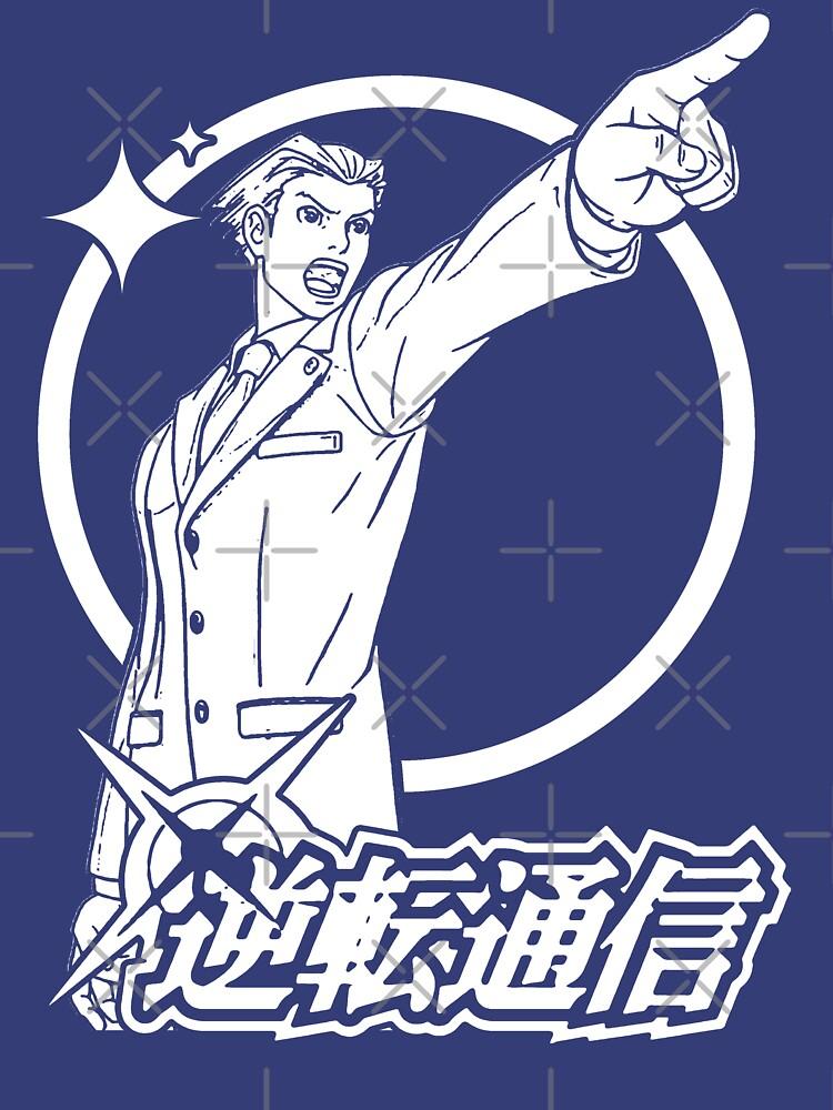 Ace Attorney | Unisex T-Shirt