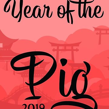 Happy New Year - Chinese Year of the Pig by madtoyman
