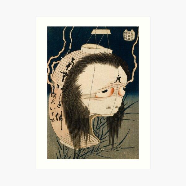 Oiwa Japanese Ghost, Hokusai, 1830 Art Print
