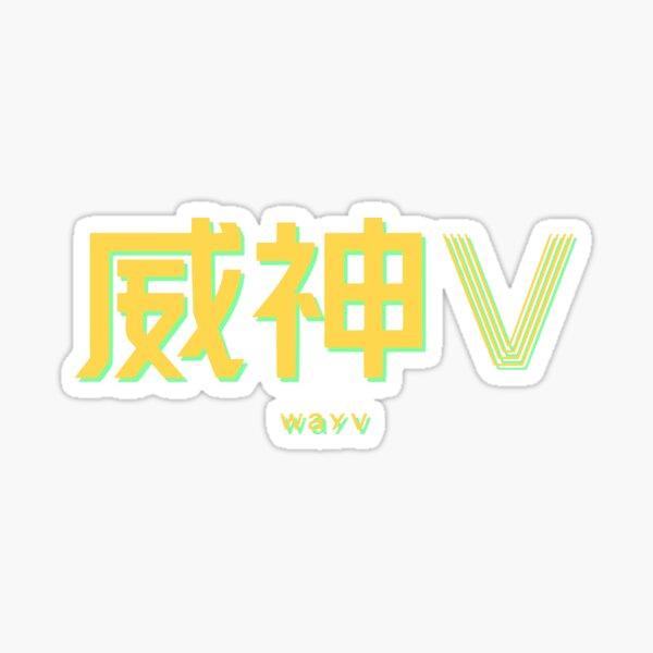 nct wayv logo neon Pegatina