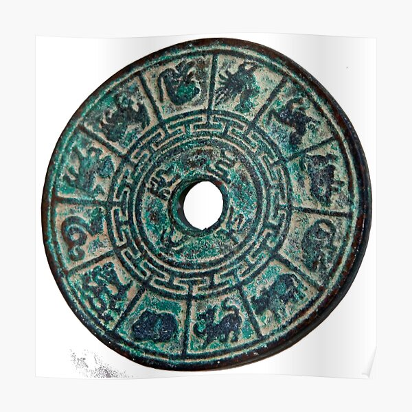 #Ancient #Astrology #Signs, Ancient #zodiac signs, #Circle, 2D shape Poster