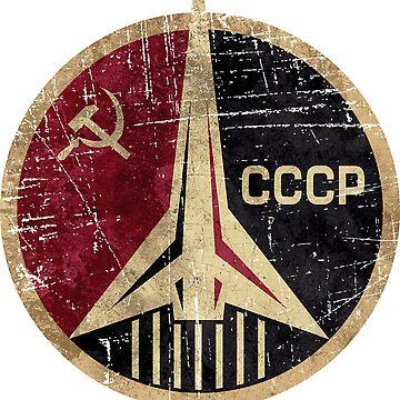 Russian Soviet CCCP Space Program by RubinoCreative