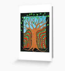 Earth to Sky Greeting Card