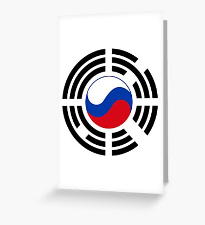 Korean Russian Multinational Patriot Flag Series Greeting Card