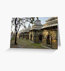 Shrines Greeting Card