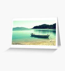 Whitsunday Islands Greeting Card