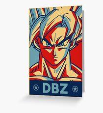 DBZ Greeting Card