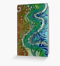 Chaotic Order - Card  Greeting Card